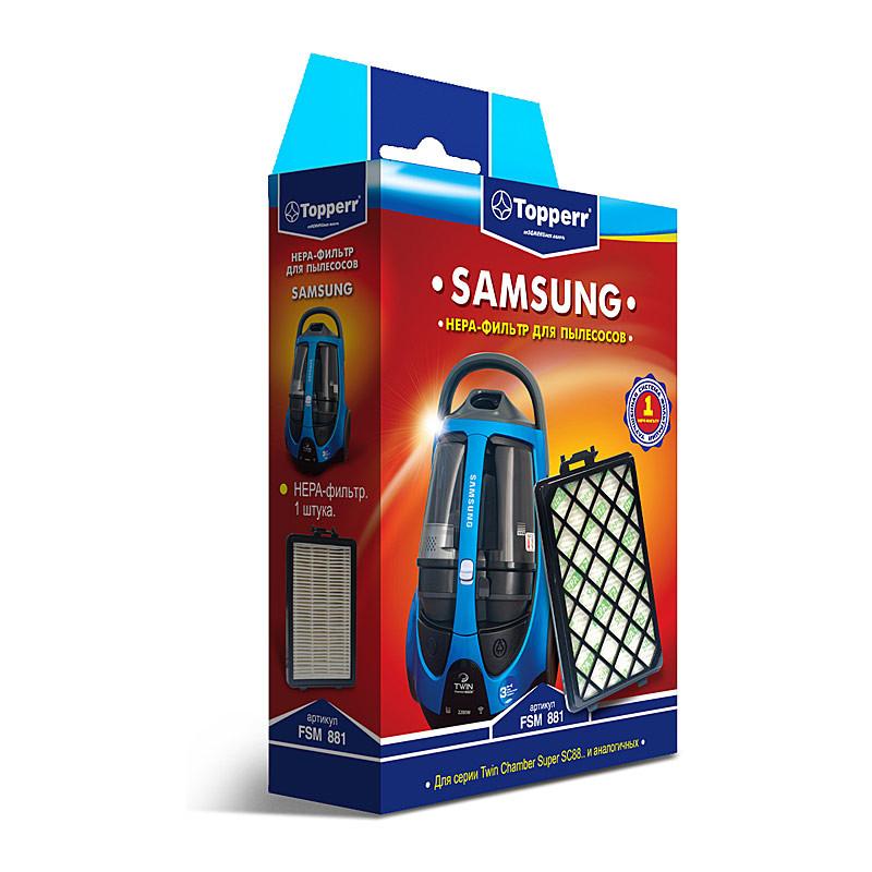 Фильтр для пылесоса Topperr FSM 881