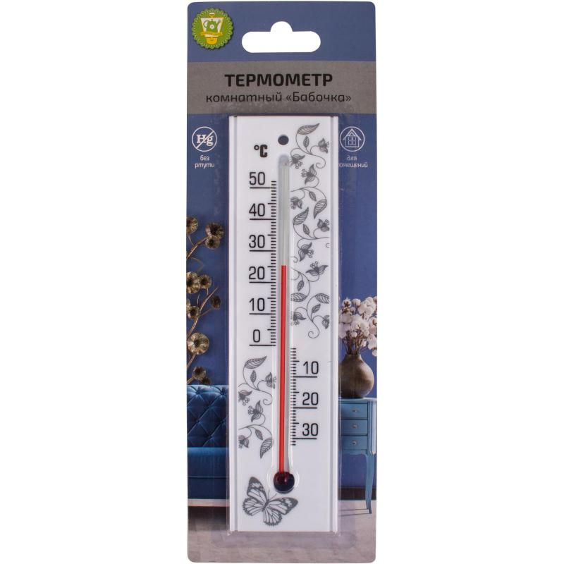Термометр картонный на липучке с магнитом Бабочки (466381)