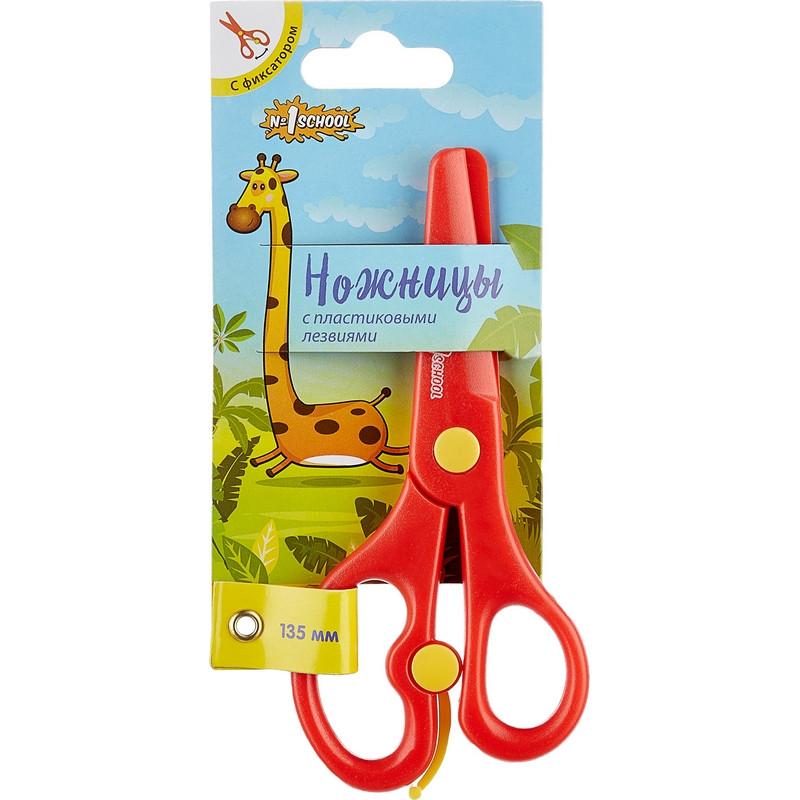 Ножницы детские 1School 13,5 см, Джунгли, пластиковые лезвия, усилитель