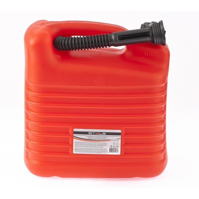 Канистра для топлива Stels, пластиковая, 10 литров (53122)