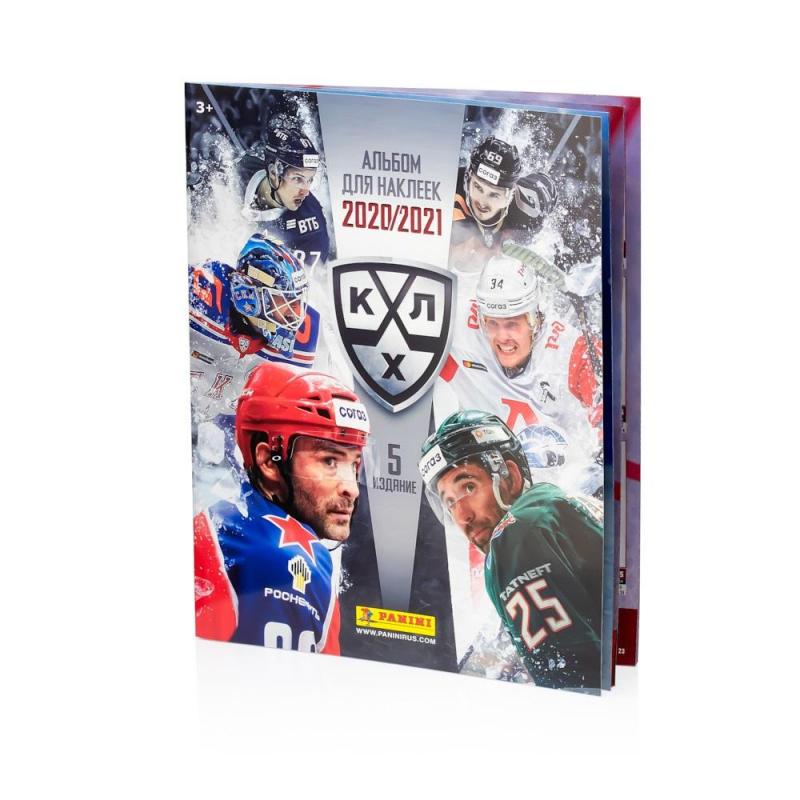 Альбом КХЛ Сезон 13 2020/21