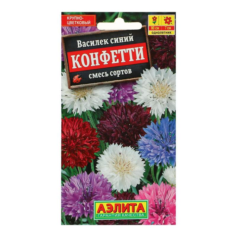 Семена цветов Василек Конфетти, смесь окрасок,О, 0,3 г   1314016