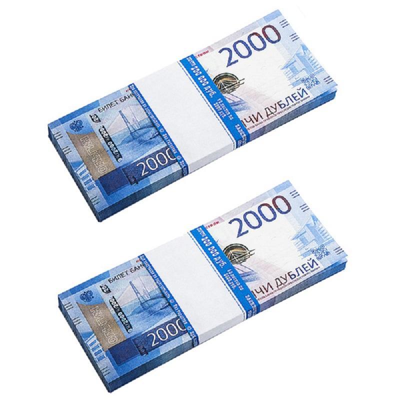 Сувенир деньги 2000 руб 2 пачки арт 99745