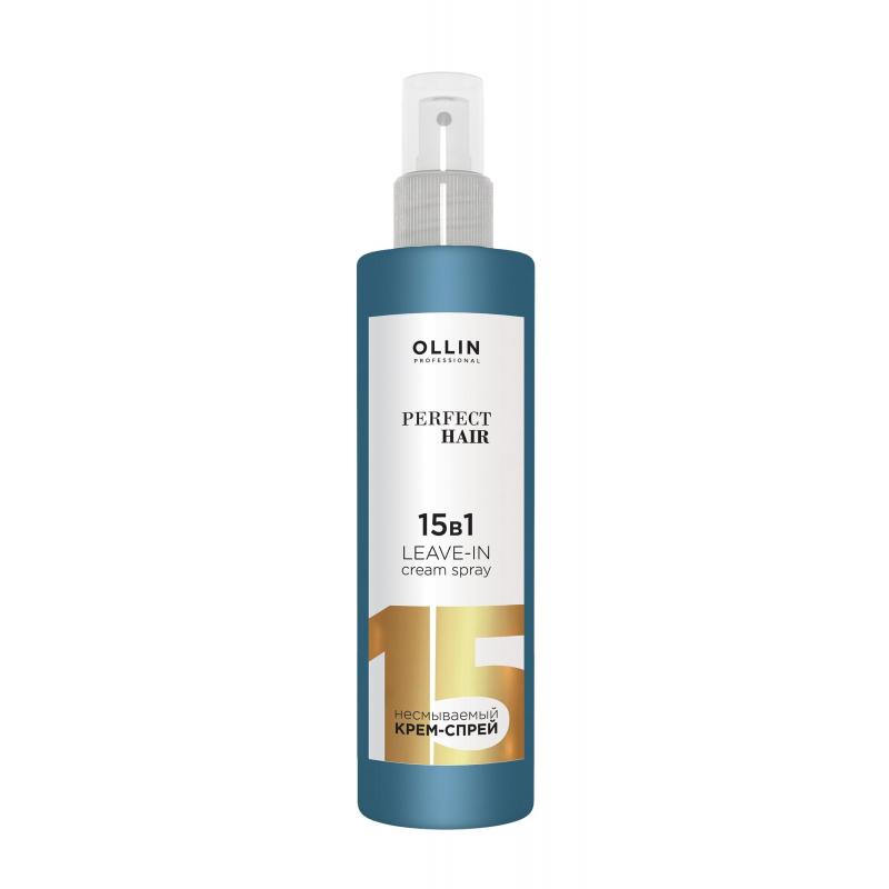 Крем -спрей несмываемый OLLIN PERFECT HAIR 15 в 1 250мл