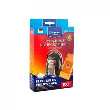 Пылесборник бумажный для пылесосов Topperr EX 1(5 шт.в ед.)
