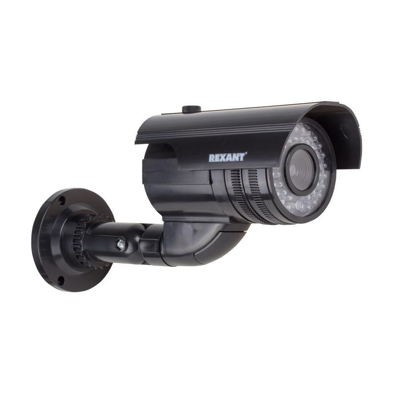 Муляж видеокамеры наблюдения REXANT уличной, цил. (черная)  REXANT(45-0250)