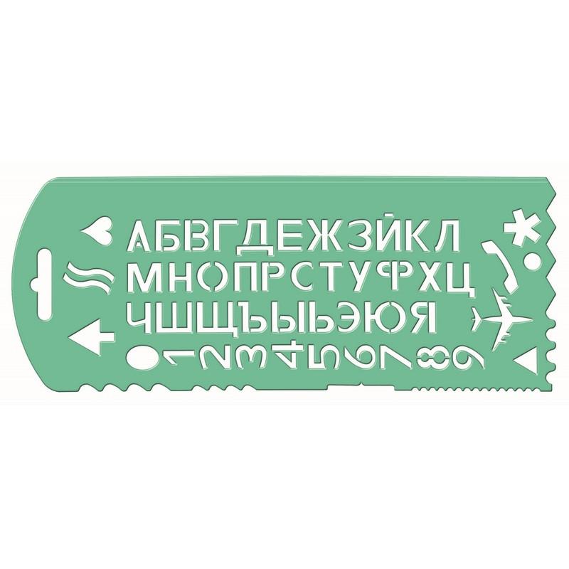 Трафарет букв и цифр с 13 символами 'ТТ31