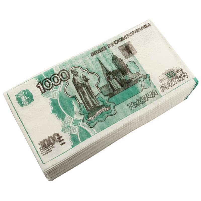 Сувенир Салфетки Пачка 1000р. 2-х сл. 33х33 см 09623