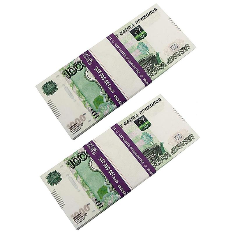 Сувенир деньги 1000 руб 2 пачки