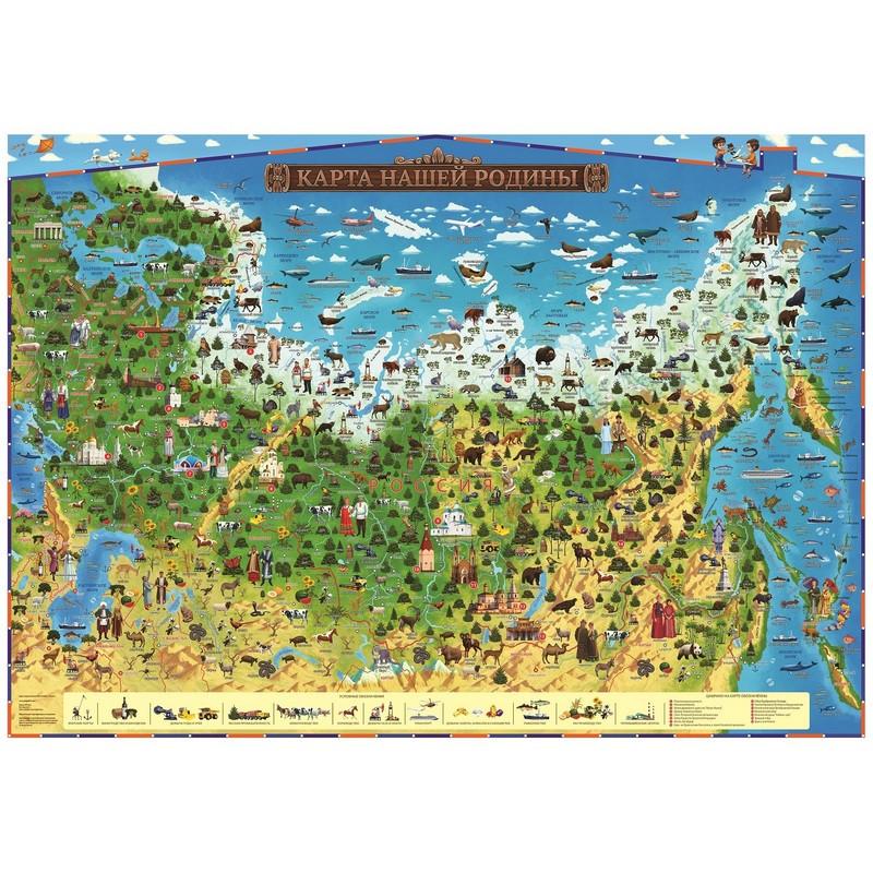 Учебная карта Нашей Родины,101х69см,ламинация